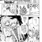 【エロ漫画】えっちな巨乳のお姉さんが女装男子の弟とセックスしてるよ【エレ クトさわる エロ同人誌】
