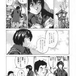 【エロ漫画】女子高生が彼氏を家に呼んでエッチなお誘いするよ【MARUTA  エロ同人誌】