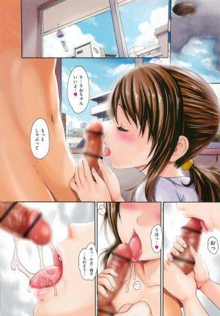 【エロ漫画】女子校生の後輩に早漏なんですか?って言われちゃって・・・【い ーむす・アキ エロ同人】