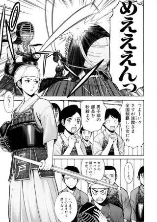 【エロ漫画】剣道では敵なしの生意気な巨乳JKを肝試しで失神させて輪姦 レイプ!【 エロ同人】