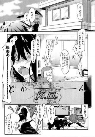 【エロ漫画】兄がゲームに没頭する後ろでパイパン幼い娘の妹とエッチしてまー す!【ひげなむち エロ同人】