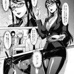 【エロ漫画】巨乳の女教師がエッチテクが凄い男子生徒の性奴隷状態になってし まう!【ReDrop エロ同人】