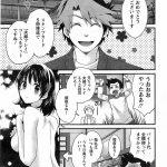 【エロ漫画】巨乳の人妻とエッチできる夫婦プレイコースをゲットした青年が押 し倒し…【ポン貴花田 エロ同人】