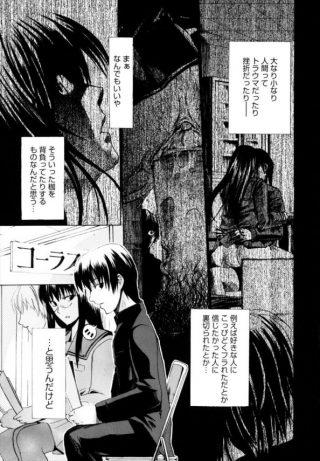 【エロ漫画】いつも元気な巨乳女子校生に慰められつつ学校でイチャラブセック ス!【たけのこ星人 エロ同人】