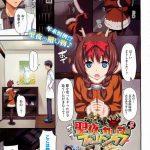 【エロ漫画】獣耳の美少女は獣医に膝の手当てしてもらって…【たかやki  エロ同人】