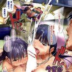 【エロ漫画】研修医の男は少女とエロいナースに誘惑されてしまい欲求を抑えら れない!【みさぎ和 エロ同人