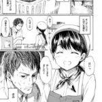 【エロ漫画・藤丸】This is love スーパーのレジの女の子が可愛いと思 って好きすぎてセックスしまくる夢を見ていい年して夢精するおっさん