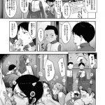 【エロ漫画】今日はクラスメイトの子の団地で節分豆まき会…なんと乱交という 名の豆まきだったwww【すぎぢー エロ同人】
