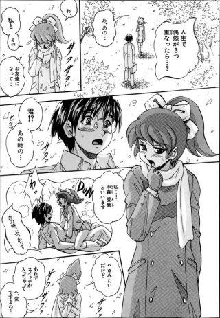 【エロ漫画】突然3人の美少女に言い寄られてエッチしちゃう神展開!【 くりつよしひろ エロ同人】