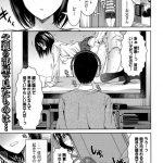 【エロ漫画】父親に彼氏とのセックスを盗撮されていて、しかもその映像でオナ ニーする父親の姿を見てしまった娘…【タマイシキネ エロ同人】
