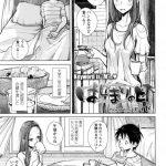 【エロ漫画】M男彼氏が美人彼女に甘えて「僕の事虐めてもらえないかな?」と おねだりw悶える彼にどんどんS女覚醒していく彼女w【ディビ エロ同 人】