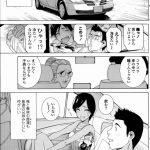 【エロ漫画】義妹の成長したビキニ姿に興奮して倉庫の中で密着セックスする【 志乃武丹英 エロ同人】