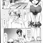 【エロ漫画】幼馴染のお姉さんに発情した男子がプールの中でセックスしちゃっ てるラブラブエッチ漫画なのです〜【カミタニ エロ同人】