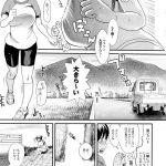 【エロ漫画】マラソン大会中に河川敷でサボってたら天然ドジっ娘で有名な爆乳 女子校生が来てセックスできたw【シロタクロタ エロ同人】