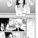 【エロ漫画】巨乳先生は孤独な生徒を人と接するようにするために学校で巨乳に チンコを包んでパイズリして…【そよき エロ同人】