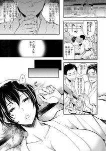 【エロ漫画】酔ってしまい宴会場で寝てしまった男は目が覚めると爆乳な美女に 女体化していて…【シュガーミルク エロ同人】