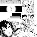 【エロ漫画】岡本は忘年会で酔って寝てしまうと爆乳美女に女体化してしまい… 【シュガーミルク エロ同人】