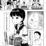 【エロ漫画】家出しているセーラー服の少女を家に招いて非行調査と言ってヤリ たい放題!【まるころんど エロ同人】