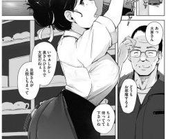 【エロ漫画】旦那が入院して一人で切り盛りしている喫茶店の奥さんを大家のお っさんが性的に手伝う!w【オリジナル】