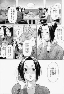 【エロ漫画】子供が欲しい巨乳女がゴムに細工して彼氏とセックスwww【チバ トシロウ エロ同人】