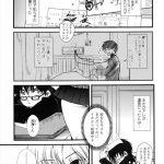 【エロ漫画】母娘を妻としてセックスする親子丼のイチャラブもの!【そよき  エロ同人】