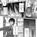 【エロ漫画】みせたがりな巨乳女子校生の憂が学校の屋上でノーパンになって興 奮しちゃうwww【とけーうさぎ エロ同人】