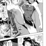 【エロ漫画】酒に酔った姉はフラれたばかりで弟に抱きつきそのままエッチする !【らっこ エロ同人】