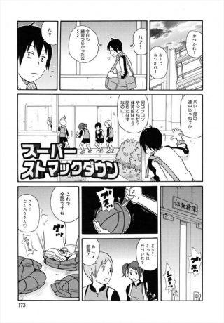【エロ漫画】女子バレー部の部長が女子バスケ部にえげつないイタズラしてると ころを男子に見られてしまい…【ジョン・K・ペー太 エロ同人】