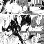 【エロ漫画】巨乳女教師が教え子と付き合ってることが不良達にバレてしまい、 脅されて輪姦レイプ陵辱されてしまうw【たなかななたか エロ同人】
