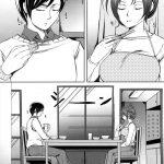【エロ漫画】人妻は甥に欲情されてしまうとアナルファックを許してしまうが… 【シュガーミルク エロ同人】