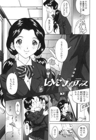【エロ漫画】会議室の鍵を先生から借りてセフレとセックスしまくる淫乱JK のほのか!【じんじん エロ同人】