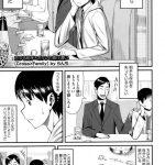 【エロ漫画】父が再婚し、息子が再婚相手の義母に恋をしてしまいエッチなイタ ズラしちゃう!【らんち エロ同人】