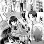 【エロ漫画】先生が学校で制服Jkにフェラさせて中出しセックスしたった 【kiasa エロ同人】