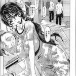 【エロ漫画】息子の友人に犯された人妻は、スマホに撮られた証拠のせいで、呼 び出されたら抱かれに行くしかなかった。【ゼロの者 エロ同人】