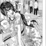 【エロ漫画】男子高校生は友人の母親をセフレにしてしまい…【ゼロの者  エロ同人】