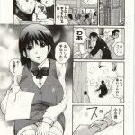 【エロ漫画】普段は清楚な女の子が会社で3Pエッチしちゃってるのを見ち ゃった男性社員が…【kita=ざる エロ同人】