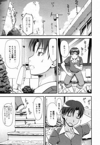 【エロ漫画】宿題をやらないと、と思い宿題を見せてもらおうと巨乳の長髪金髪 幼馴染の家に入ると…【たかやki エロ同人】