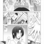 【エロ漫画】教師に向いてないから辞めようと思ってた男が可愛い教え子とセッ クスすることにwww【たかねのはな エロ同人】