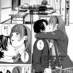 【エロ漫画】学校の準備室でやっっちゃいけないのはわかってるが巨乳の長髪制 服JKと若い男の先生がセックスしていた。【つりがねそう エロ同 人】
