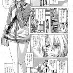 【エロ漫画】帰宅したら幼馴染の女子校生が部屋に来てたのでエロい思い出を思 い出した【MARUTA エロ同人誌】