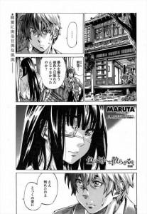 【エロ漫画】学校で女子校生にいきなり「私の処女奪ってよ」って脱ぎ始めてキ スされたから後に引けなくなってセックスしちゃうよ【MARUTA エロ同人 】