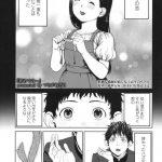 【エロ漫画】童貞男子は彼女から元カレとのエッチの話を聞きながらセックスし て嫉妬心にかられながら何度も中出し!【つりがねそう エロ同人】
