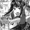 【エロ漫画】巨乳女子校生の彼女にオナ禁させてたら学校で求められて、チンコ が頬に触っただけで絶頂しちゃったww【シオマネキ エロ同人】