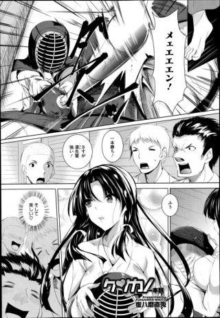 【エロ漫画】先輩女子校生のおまんこクンニしてクリアクメ決めたり玩具でしつ こくクリトリス攻めながらセックスしまくってたらついに…【復八磨直兎  エロ同人】