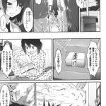 【エロ漫画】女体化しちゃったいじめられっ子がエッチな女子校生たちに陵辱さ れる【双龍 エロ同人】