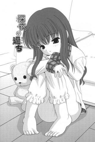 【エロ漫画】エロビデオ見てたらロリカワ少女の妹が来て、ついつい近親相姦エ ッチしちゃったぁ【あきらあきら エロ同人誌】
