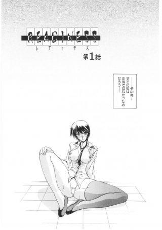【エロ漫画】潜入捜査したら薬を与えられて調教された女性警官が雌奴隷になっ てて県警の人5人も殺害しちゃった【山文京伝 エロ同人誌】