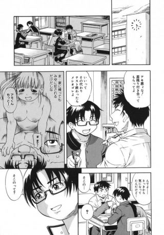 【エロ漫画】ポチャで巨乳女子校生な彼女が学校でトイレ行く途中で先生とぶつ かっておしっこ漏らしちゃった【きのした順市 エロ同人誌】