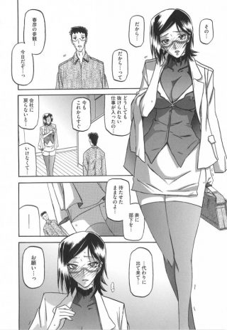 【エロ漫画】妻が他の男に調教されてドエロく喘いでいるのを見て興奮してオナ ニーする夫【山文京伝 エロ同人誌】