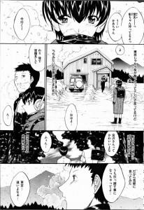 【エロ漫画】地元を離れてしまう彼氏さんと一緒に田舎の女子校生がおセックス に励みます【鬼ノ仁 エロ同人誌】